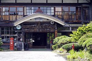 300px-Tsuta_Onsen_01.jpg