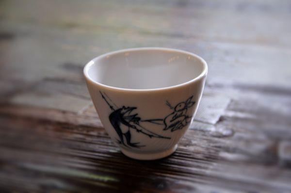あついお茶082401.jpg
