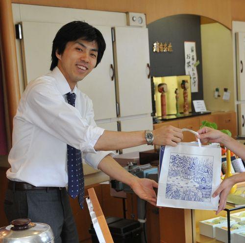 お茶屋@和さん0813.jpg