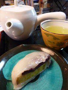 ひるお茶0211.jpg