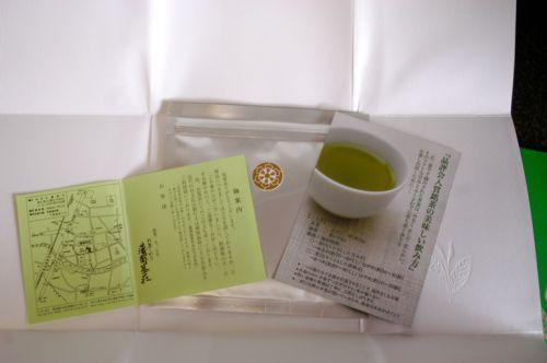 品評会入賞2010.jpg