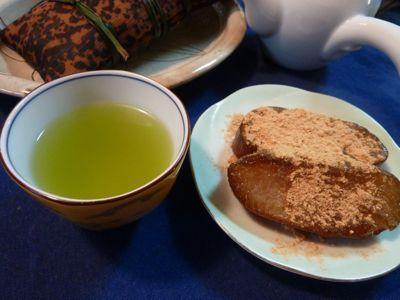新茶050301.jpg