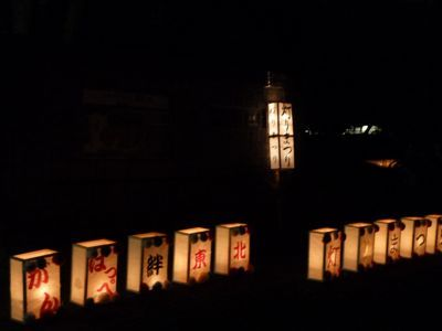 灯り祭.jpg