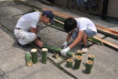 竹筒作り.jpg