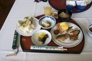 青森ツナガル - 456十和田湖朝ごはん.jpg