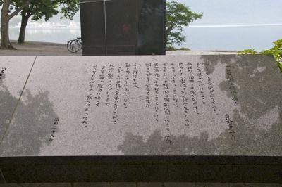 青森ツナガル - 高村光太郎.jpg