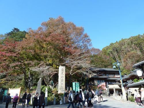 高尾山入り口.jpg