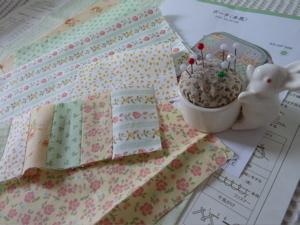 sewing091501.jpg